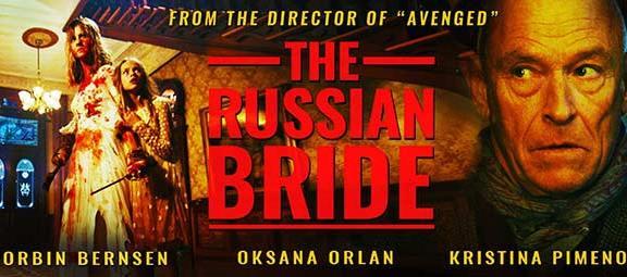 russian-bride-banner