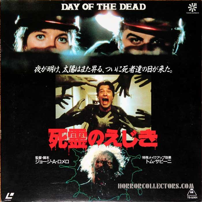 Day of the Dead Tohokushinsha Japan Laserdisc front TS-S001