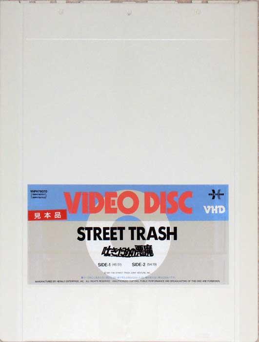 Street Trash Japanese Herald VHD disc