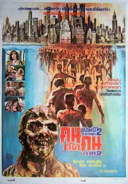 Zombie Thailand Poster Zombie 2