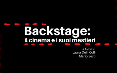 FONDAZIONE CINEMA ROMA