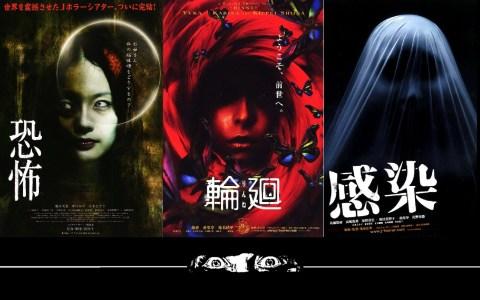 j-horror theater