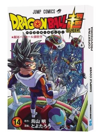 Star Days Dragon Ball Super