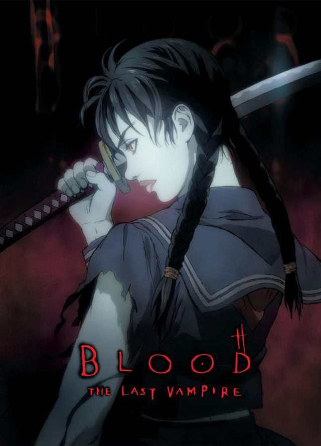 horror movies anime poster blood