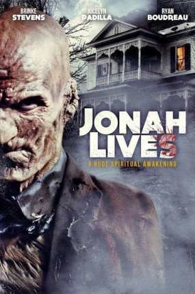 MVD7091D JonahLives_DVDCvrFINAL