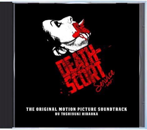 DSS-CD-Display