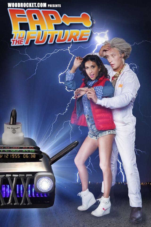 Future порно