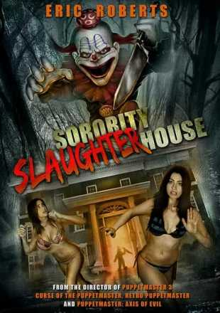 SororitySlaughterhouse_Website_Full_Alt