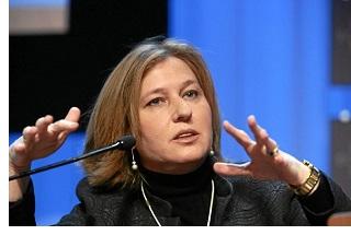Tzipi Livni, attuale ministro della Giustizia nel Governo Netaniahu