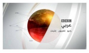 BBC Arabic logo and Corporate Arabic Typeface Created by Mourad Boutros