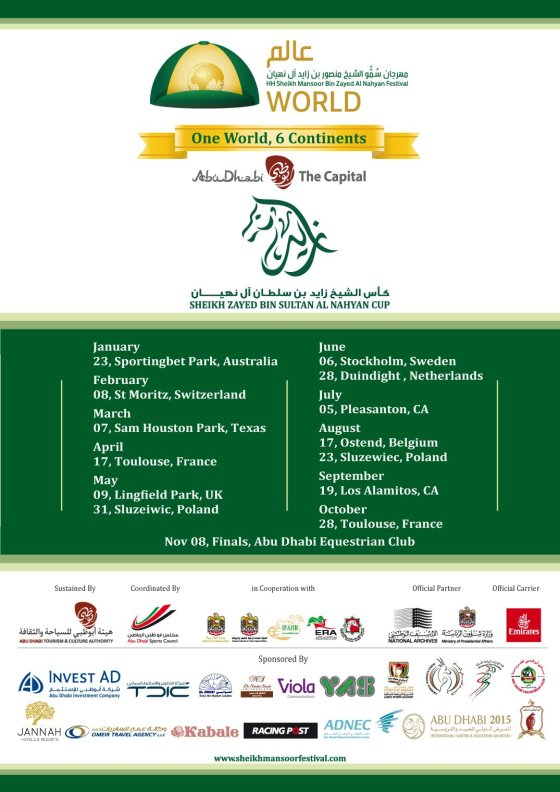 Zayed Cup