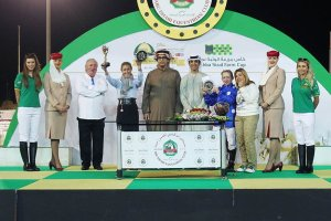 Trainer Aske wins Wathba Stud Farm Cup