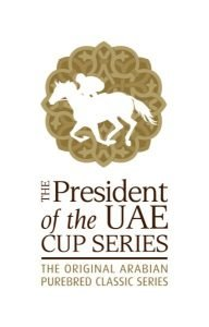 President of the UAE Cup