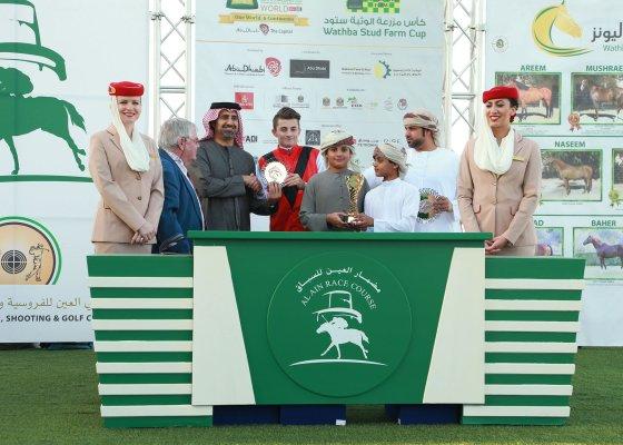Yalap Al Naif  Award