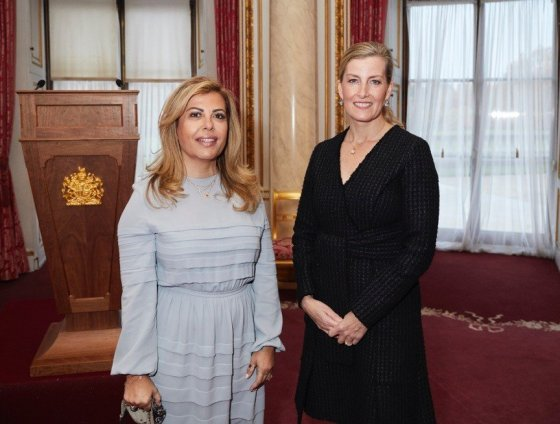 HRH The Countess of Wessex & Lara Sawaya