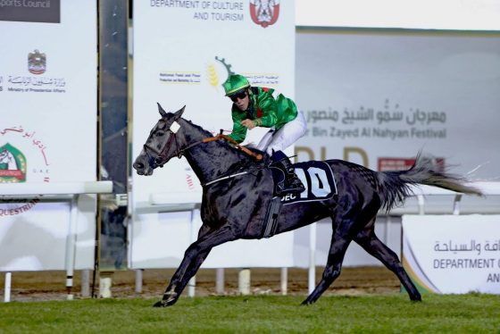2018 Wiiner Al Shamoos-here winning Sheikh Zayed Jewel Crown