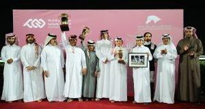 RAQEE Award