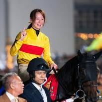 Nanako Fujita