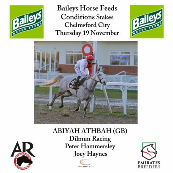 Abiyah Athbah