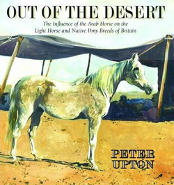Out of the Desert, by Peter Upton