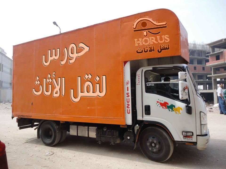شركات نقل اثاث بالمعادى