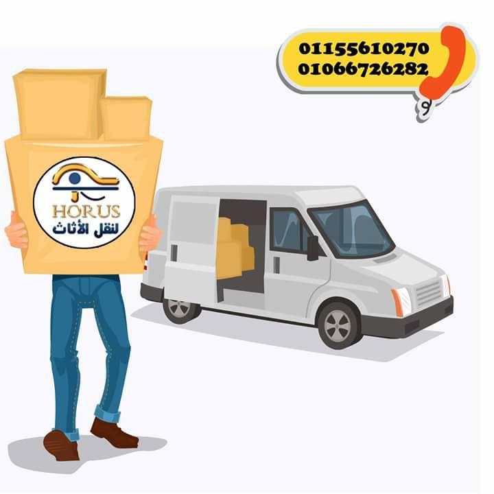 ارخص شركة نقل اثاث بمدينة نصر