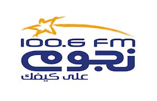 Nogoum FM – FM 100.6 – Cairo