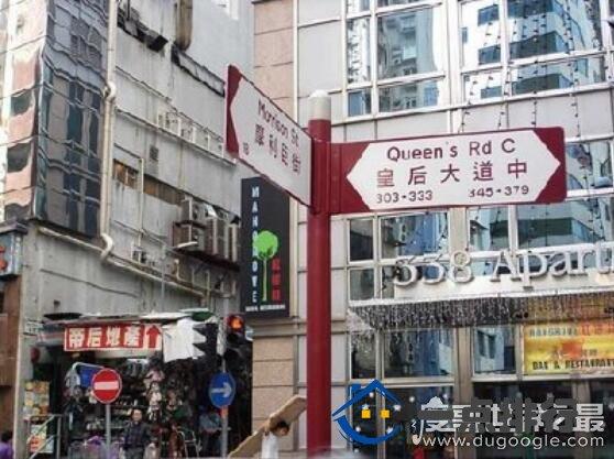 皇后大道東為什么禁,對香港回歸祖國的諷刺(個人主義色彩明顯)-優讀網-帶你領略奇妙的世界