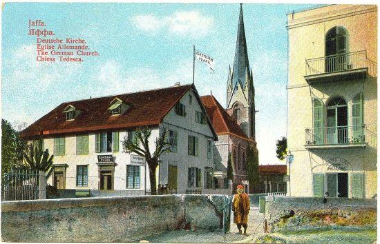ברקע-כנסיית-עמנואל-ולימין-אכסניית-עמנואל-שני-המבנים-קיימים-גם-כיום
