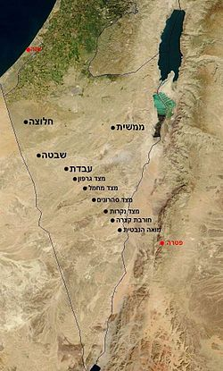 Incense_Route_-_Desert_Cities_in_the_Negev