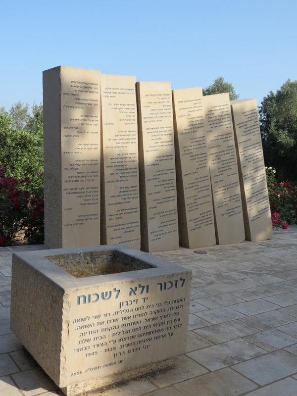 בית לחם הגלילית גן ההנצחה