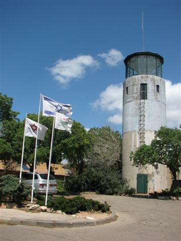 מגדל המים בטבעון צילום: מיכאלי