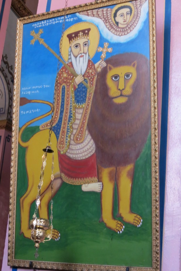 הכנסייה האתיופית