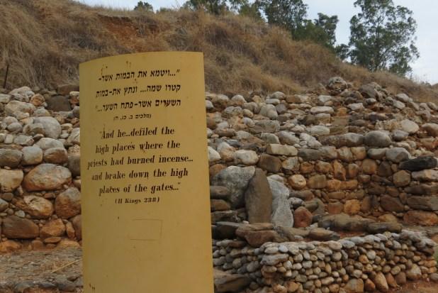 פסלי עבודה זרה בחוצות העיר ליד השער הישראלי