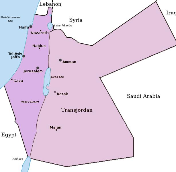 Palestine andTransjordan צילום: Doron