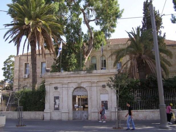 בית החולים העירוני - אל-מוסתשספא אל-בלדי צילום:Ranbar