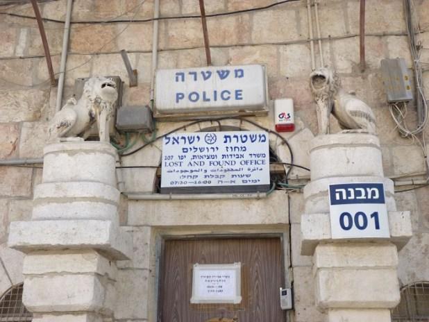 Israeli_Police_Lion צילום: zeevveez