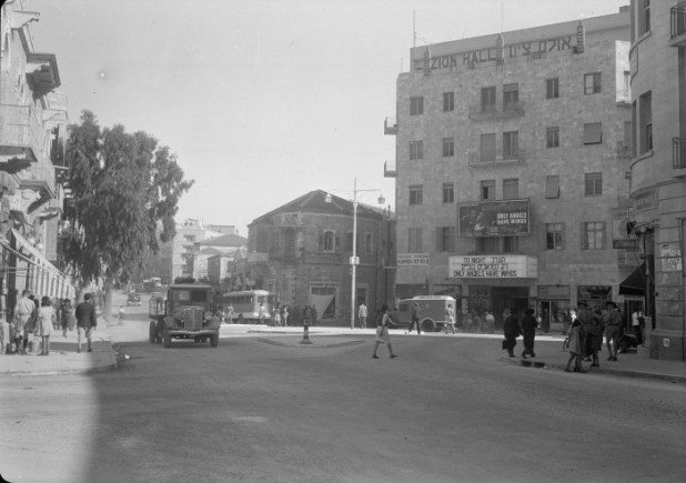 קולנוע ציון - שנות ה-40