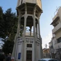 מגדל המים הוקם בתכנונו של המהנדס ארפד גוט.