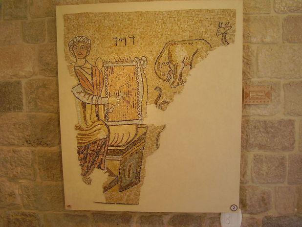 "Mosaic of David playing the harp צילום:ד""ר אבישי טייכר"