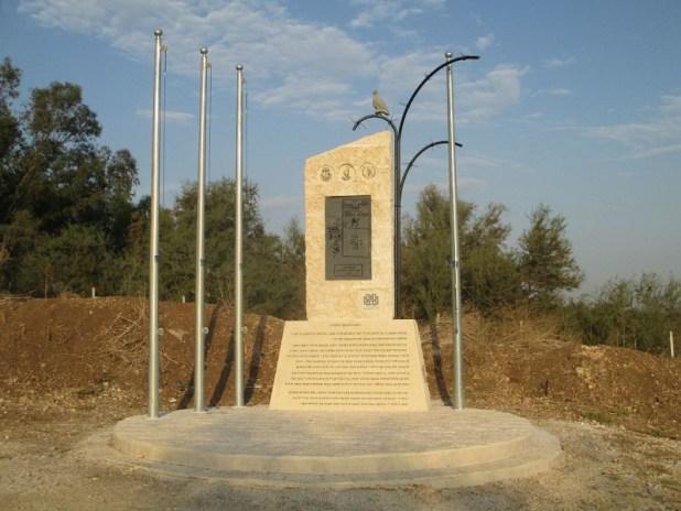 אנדרטת מחנה המעצר בלטרון צילום: Avi1111 dr. avishai teicher