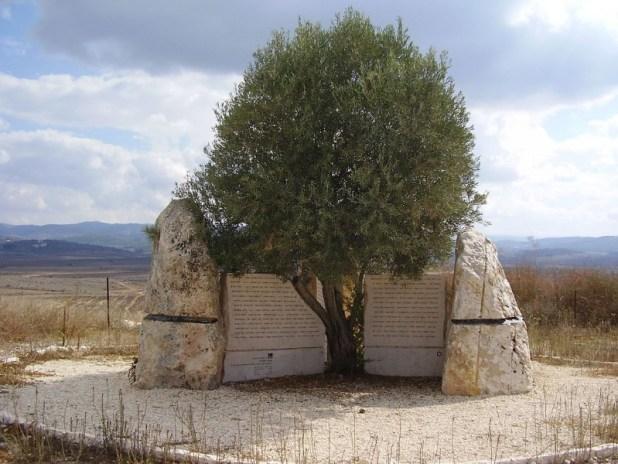"""אנדרטה """"משבר לתקווה"""" ביער המגינים צילום:ד""""ר אבישי טייכרcc-by-sa-2.5"""