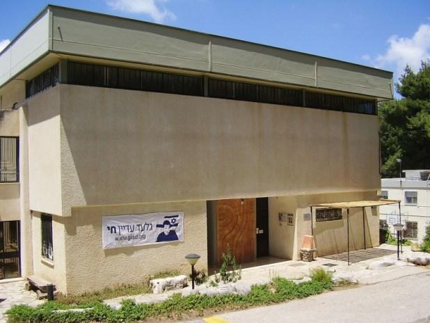 מוזיאון בר דוד לאמנות ויודאיקה בקיבוץ ברעם