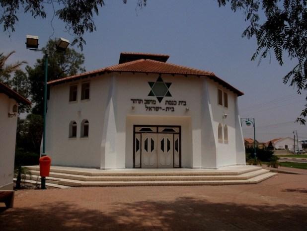 תדהר בית הכנסת צילום:Ariel Palmon אריאל פלמון