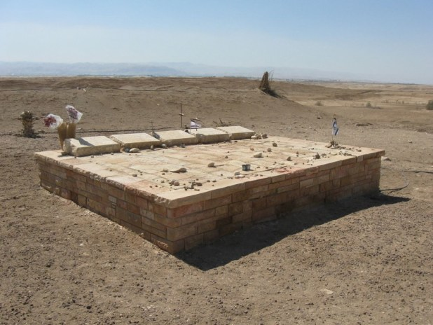 קבר האחים באתר בית הערבה הראשון