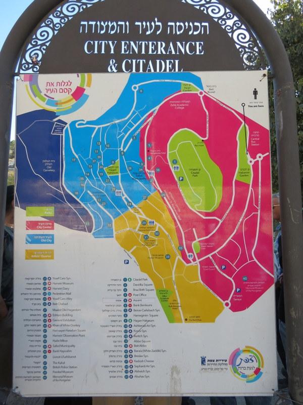 מפת תיירות של צפת