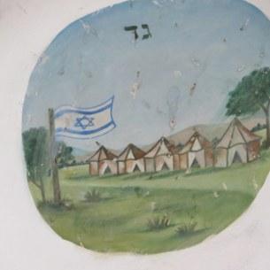 ציור של שבט דן (משופץ - לא מקורי)