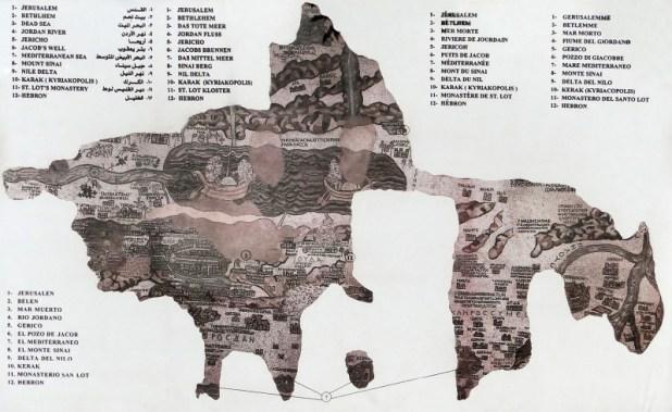 מראה כל המפה ששרדה - באר יעקב מס׳ 6