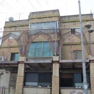 כיכר העיר דיר חנא