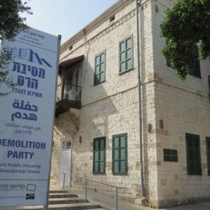 בית העם הטמפלרי הפך למוזיאון